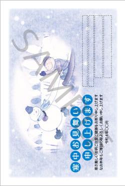 寒中はがきKC-12