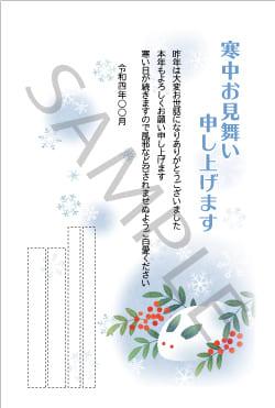 寒中はがきKC-16