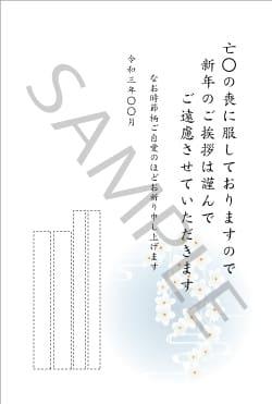 喪中はがきMC-1