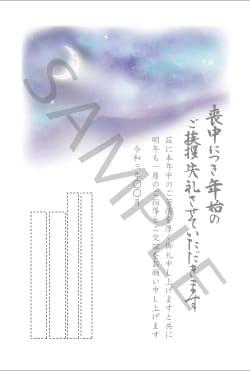喪中はがきMNS-003