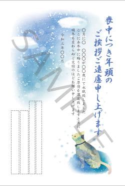 喪中はがきMNS-012