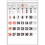 壁掛カレンダーNB-137厚口文字月表