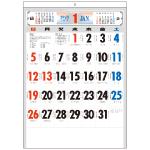 壁掛カレンダーNB-1383色厚口文字月表