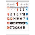 壁掛カレンダーNB-1873色ジャンボ文字月表