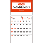 TC-1 メール便文字カレンダー