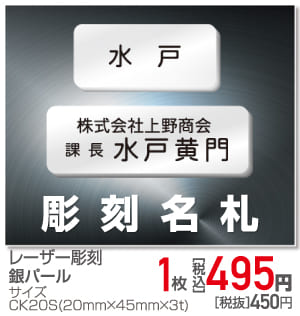 item_202012_chokoku