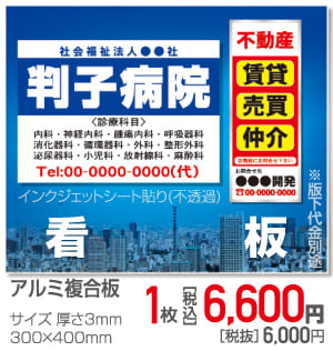 item_202012_kanban
