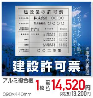item_202012_kensetsu