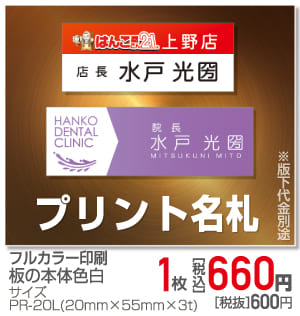 item_202012_print