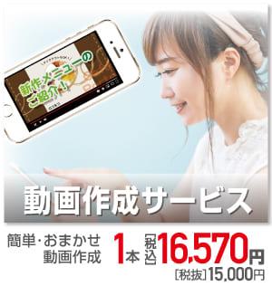 item_202012_denshi