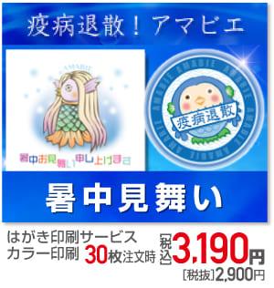 item_shochu