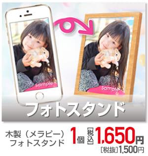 item_smapri