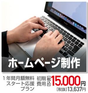 item_website