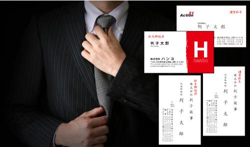 kin-card201712