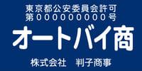 kobutsu_05.jpg