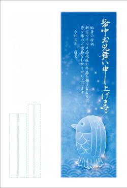 暑中見舞いはがき印刷 S-AMAT-004