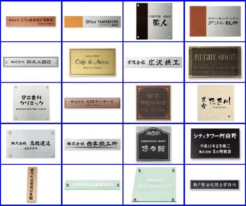 sign-sample20001712