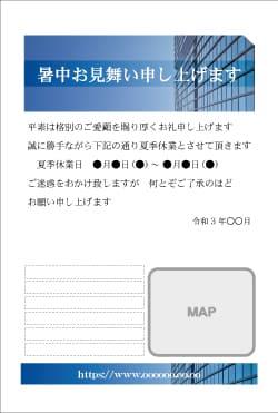 暑中見舞いはがき印刷 SNBT-001
