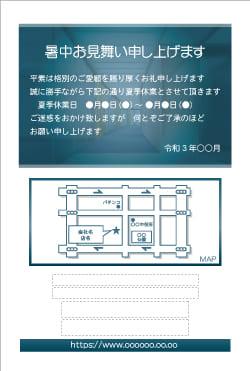 暑中見舞いはがき印刷 SNBT-005