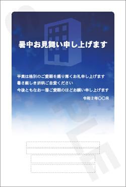 暑中見舞いはがき印刷 SNBT-003