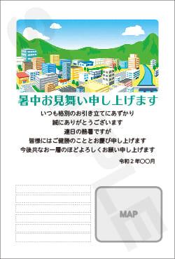 暑中見舞いはがき印刷 SNBT-006