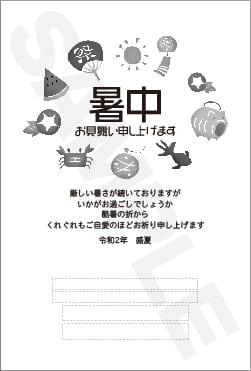 暑中見舞いはがき印刷 SNKT-004