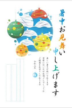 暑中見舞いはがき印刷 SNT-012