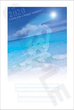 暑中見舞いはがき印刷 SNT-01