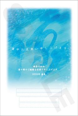 暑中見舞いはがき印刷 SNT-02