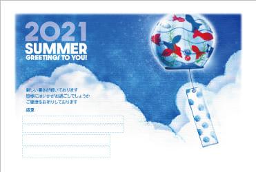 暑中見舞いはがき印刷 SNY-001
