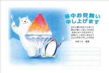 暑中見舞いはがき印刷 SNY-002