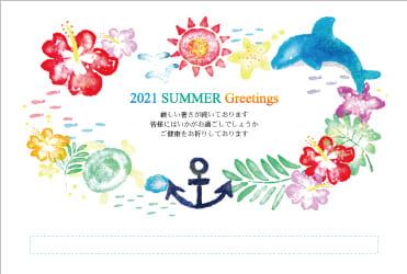 暑中見舞いはがき印刷 SNY-004