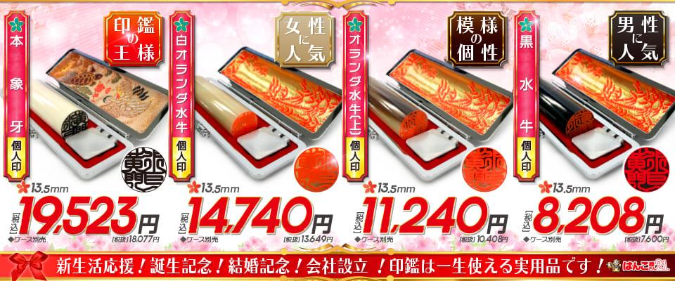 新春印鑑祭り2019