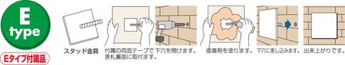 toritsuke_e